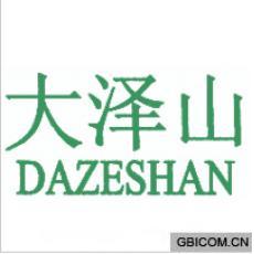 大泽山  DAZESHAN