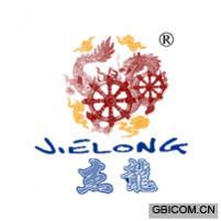 杰龙JIELONG